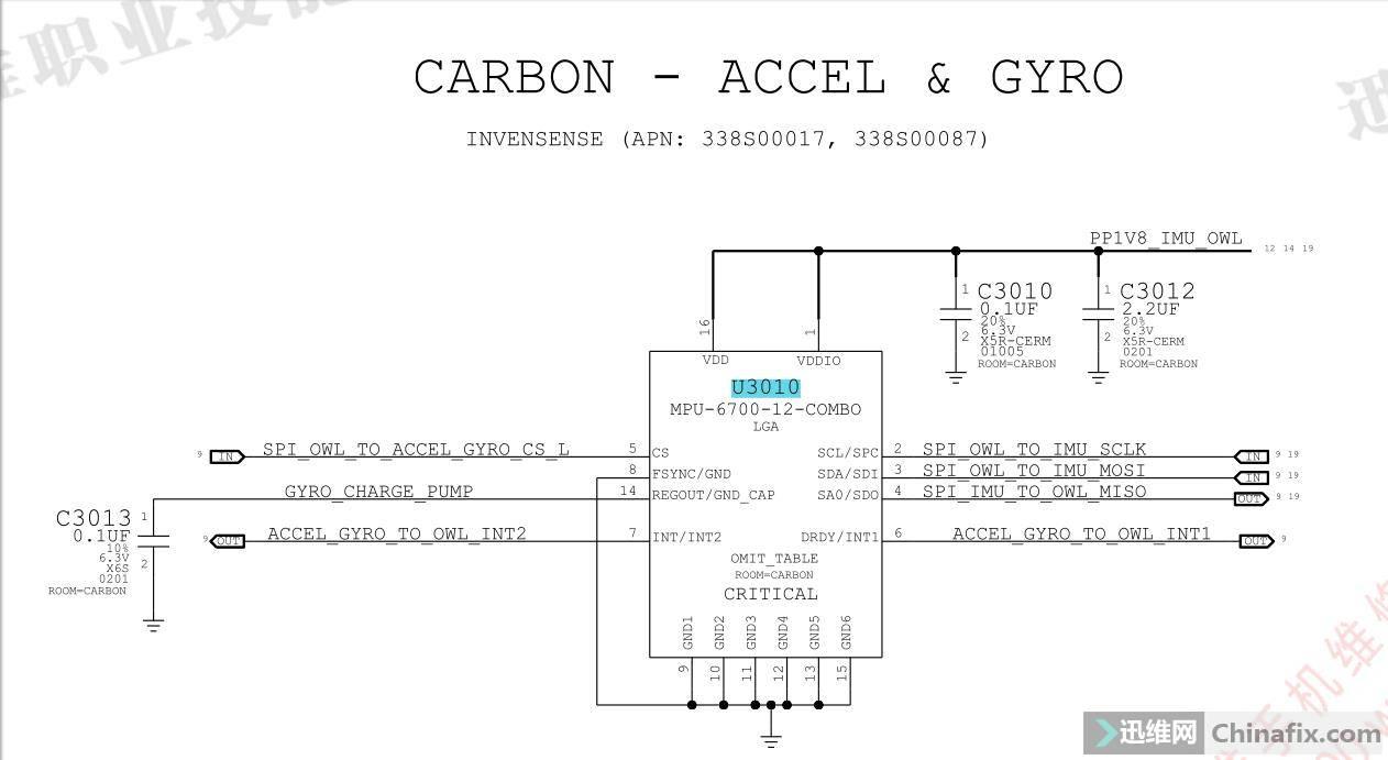 4陀螺仪U3010原理图.jpg
