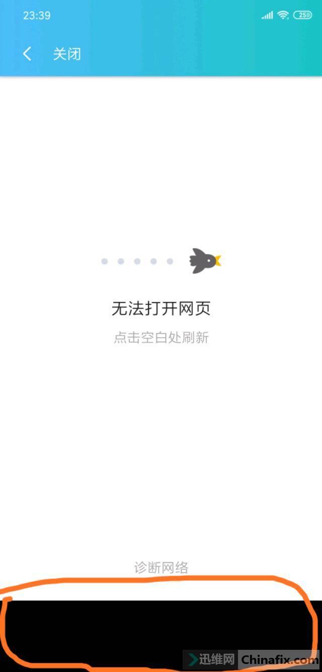 IMG_20181106_234304.jpeg
