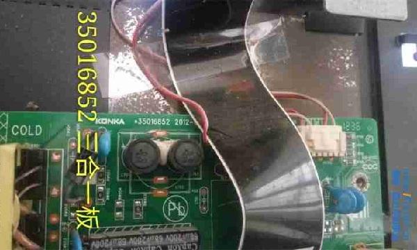 康佳LED32F2200液晶电视无字符蓝屏故障维修案例1