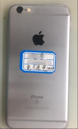 iPhone6S手机不充电故障维修案例
