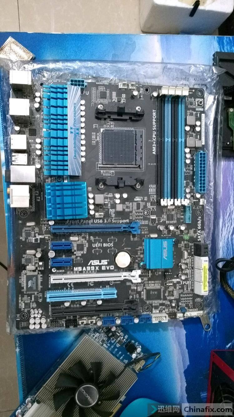 W215Ea2AEVa1.jpg