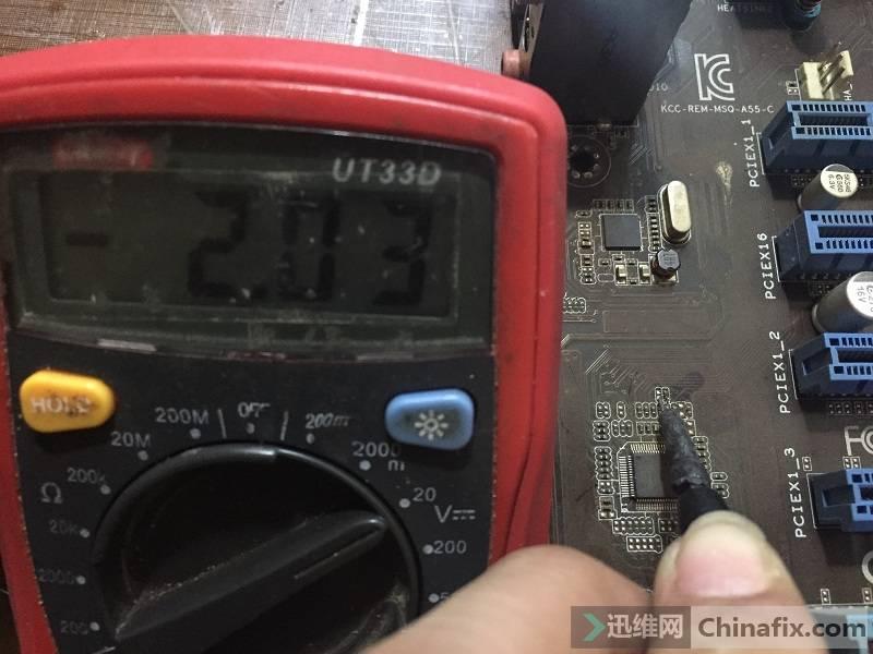 12电压检测有电压.jpg