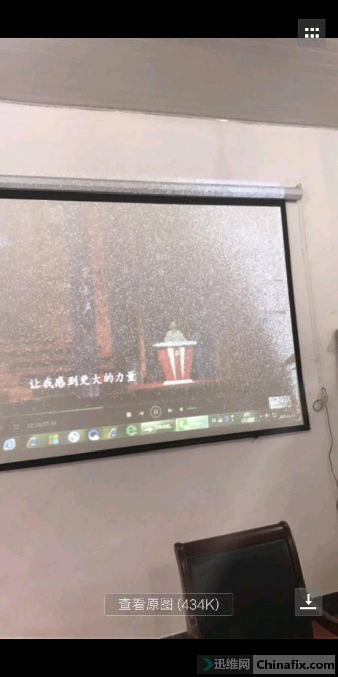Screenshot_2018-11-15-14-08-25-631_com.tencent.mm.jpeg
