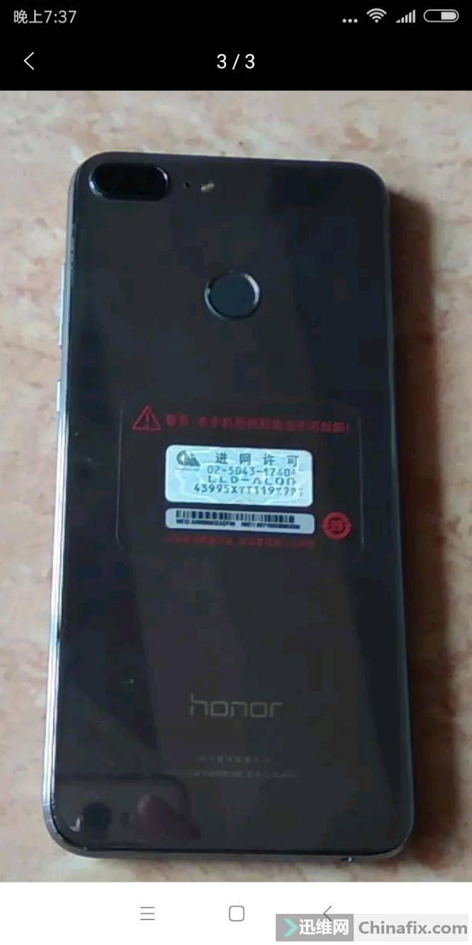 Screenshot_2018-11-16-19-37-28-447_com.wuba.zhuanzhuan.jpeg