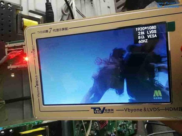 创维47L20HF液晶电视灰屏故障维修案例5