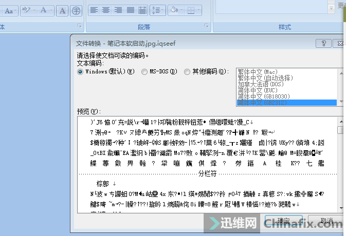 IP66JL%`C1JL0I1${KTLYIO.png