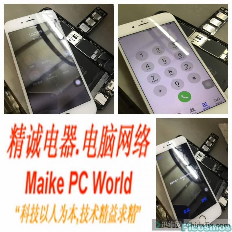 iPhone6S拨打电话基带重启终极维修案例!