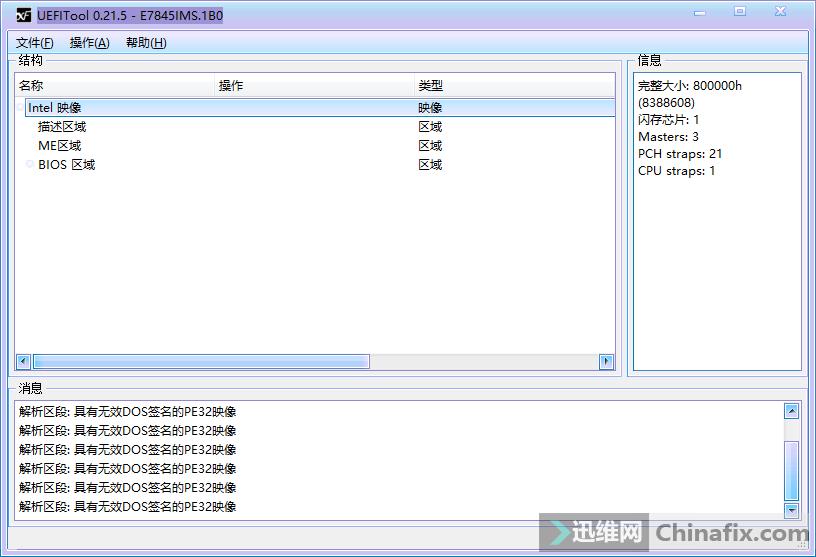 微星BIOS.png