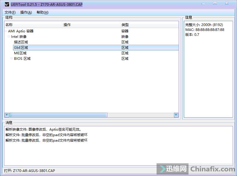 华硕BIOS.png