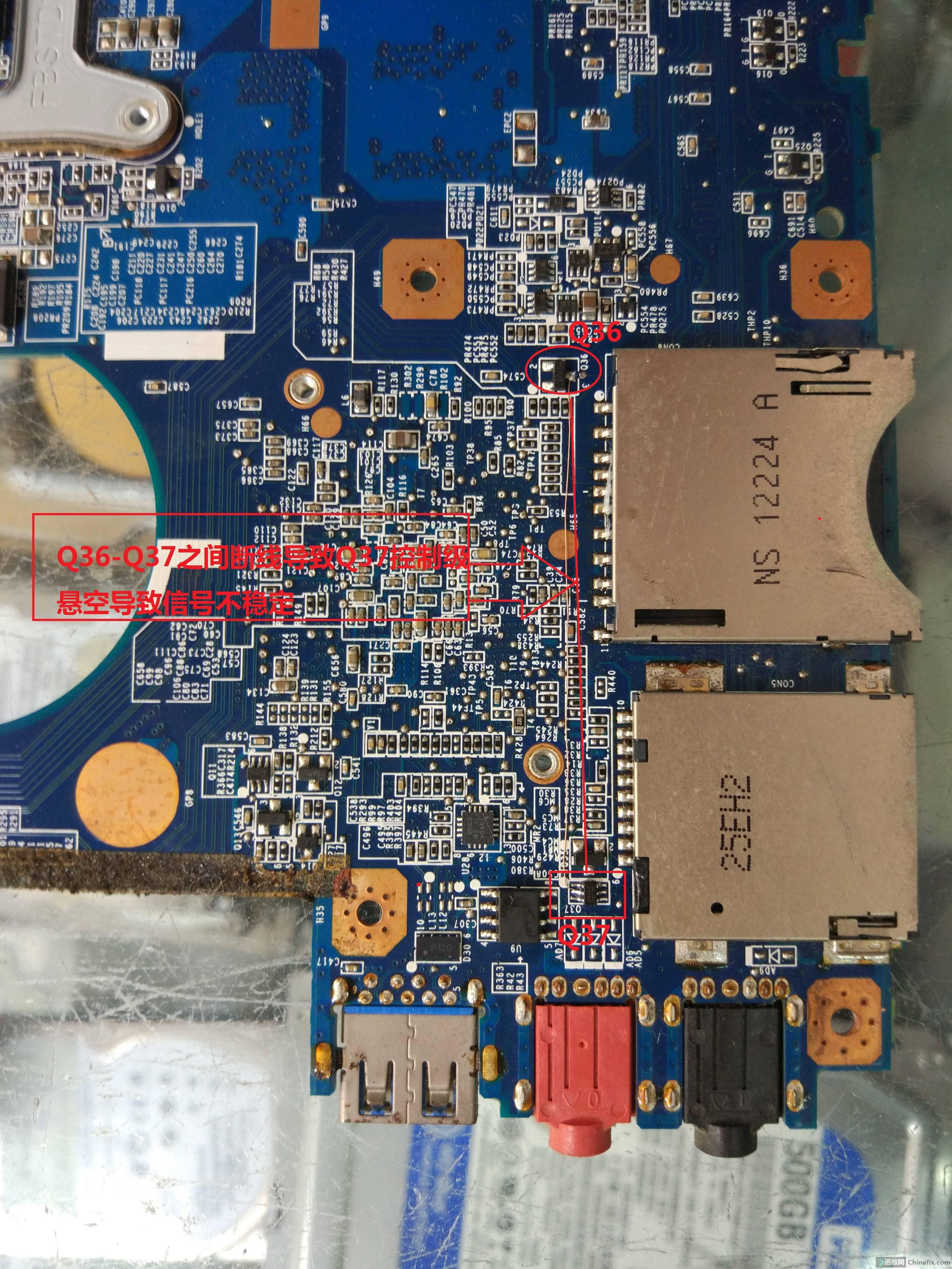 SONY SVE141D11T DA0HK6MB6G0  MBX-268 REV:G 集成显卡 3.jpg