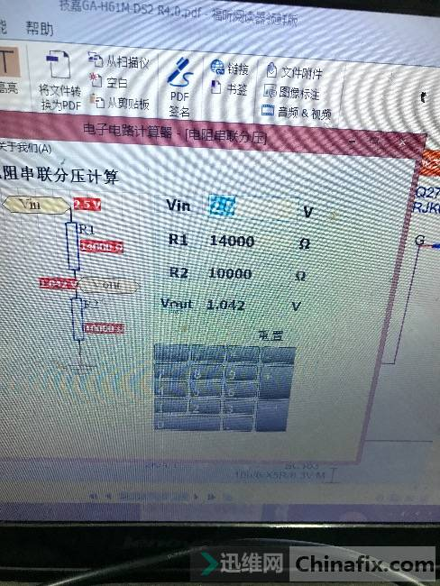 4CB20FF7-1465-434E-A431-1816DE461D4D.jpeg