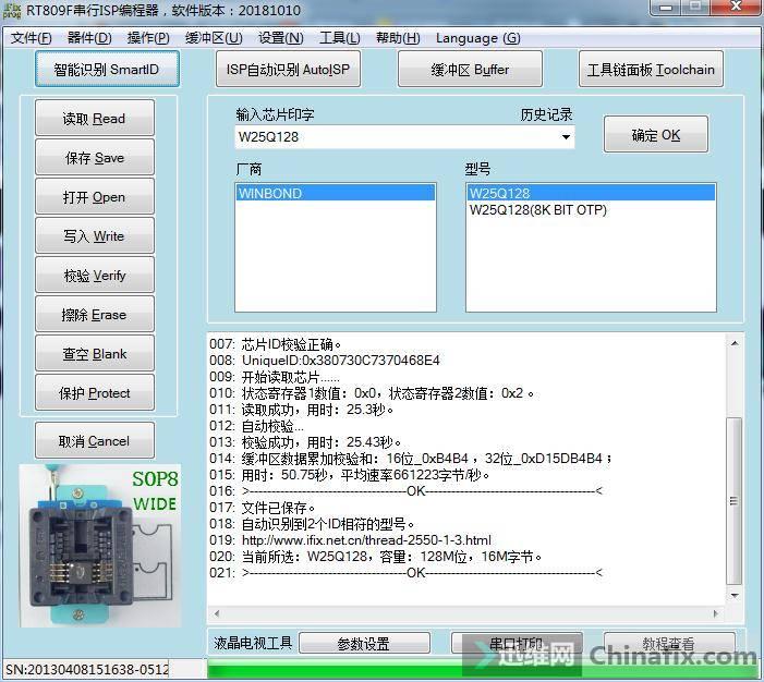 SU53 MB TOP NPB VER;A.jpg