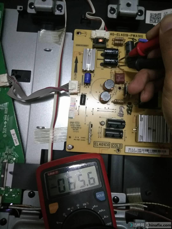 拆开看了电压都有,但屏不亮