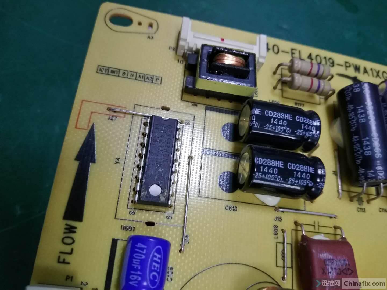 拆开看下这个控制LED灯的是什么芯片