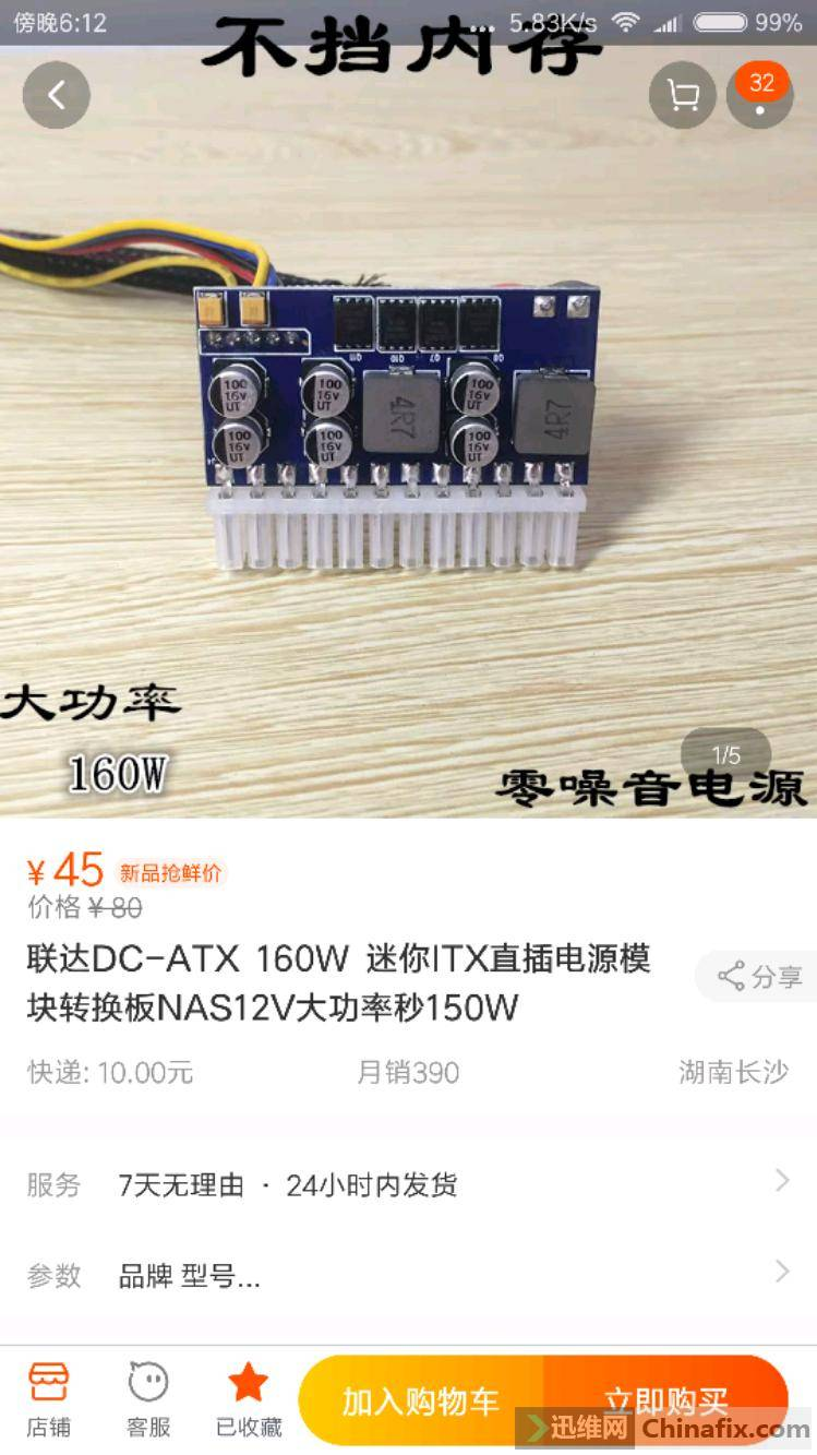 Screenshot_2018-11-27-18-12-11-099_com.taobao.taobao.jpeg