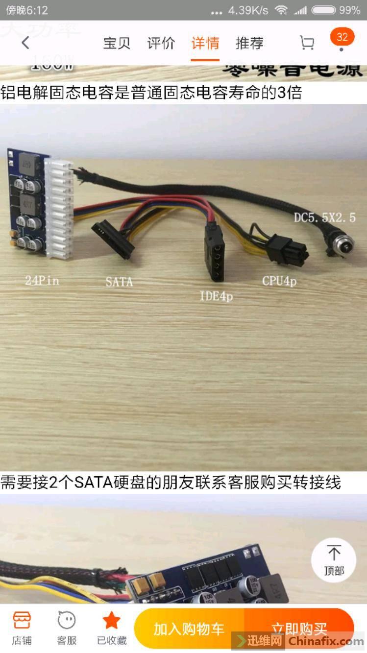 Screenshot_2018-11-27-18-12-34-267_com.taobao.taobao.jpeg