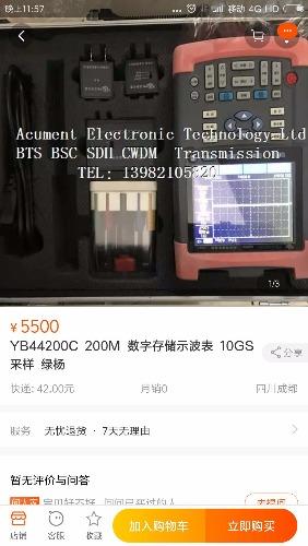mmexport1543420857607.jpg