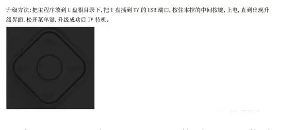 海尔开机画面卡LOGO (6A638机芯板)曲折故障维修案例1