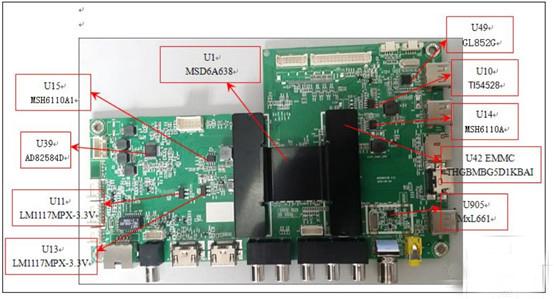 海尔开机画面卡LOGO (6A638机芯板)曲折故障维修案例3