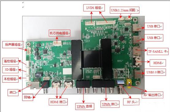 海尔开机画面卡LOGO (6A638机芯板)曲折故障维修案例2