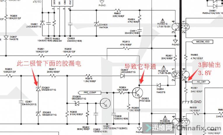 长虹3D43C2000等离子电视指示灯不亮不开机故障维修2