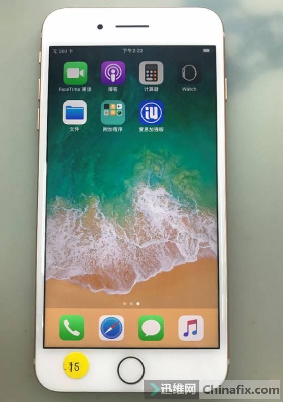 iPhone8 Plus 手机耗电快怎么解决?