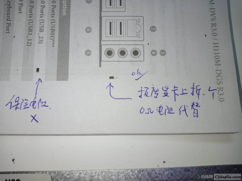 4看图王.jpg