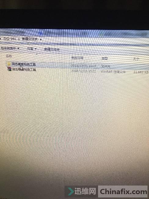 1C480F6E-69B5-4350-8921-789F48C25A78.jpeg