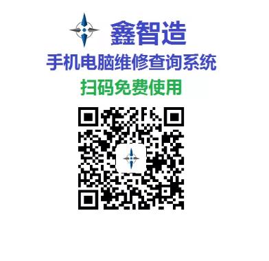 QQ图片20181208183937.png