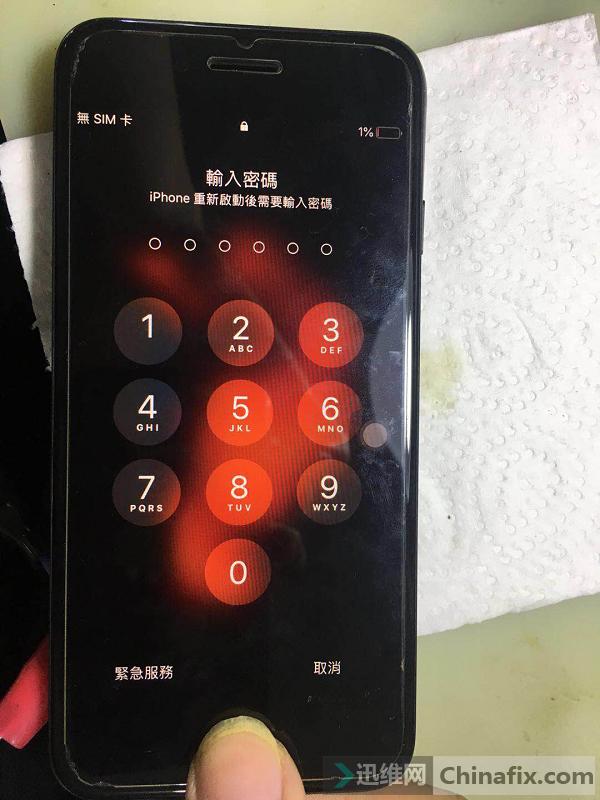 iPhone 7手机返回键太灵敏故障怎么回事?