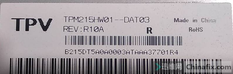 屏型号 TPM215HW01-DAT03 REV R10A.jpg