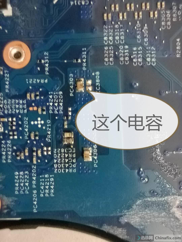 微信图片_20181221114912_看图王.jpg