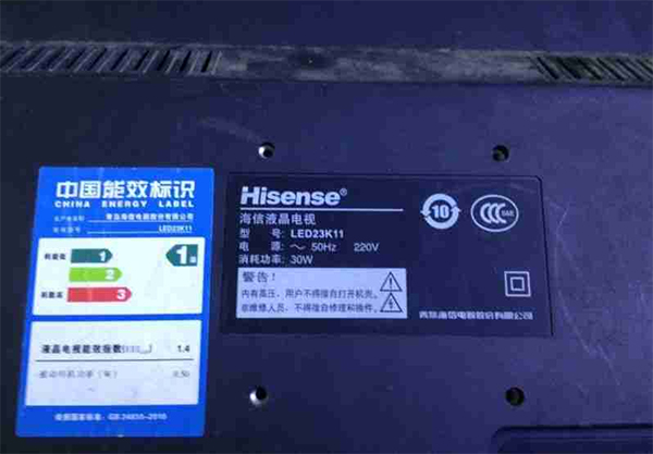 海信LED32K11液晶电视指示灯不亮不开机故障维修1