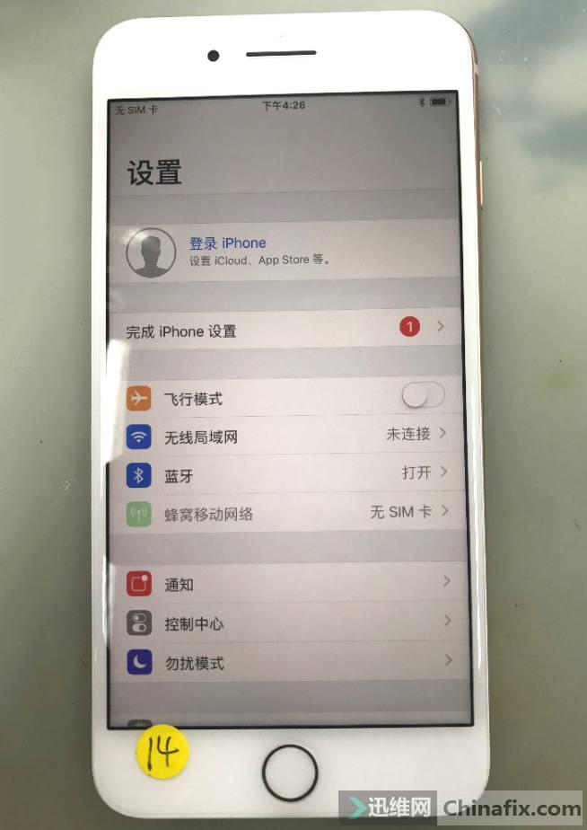 iPhone8 plus手机不开机故障维修 图5