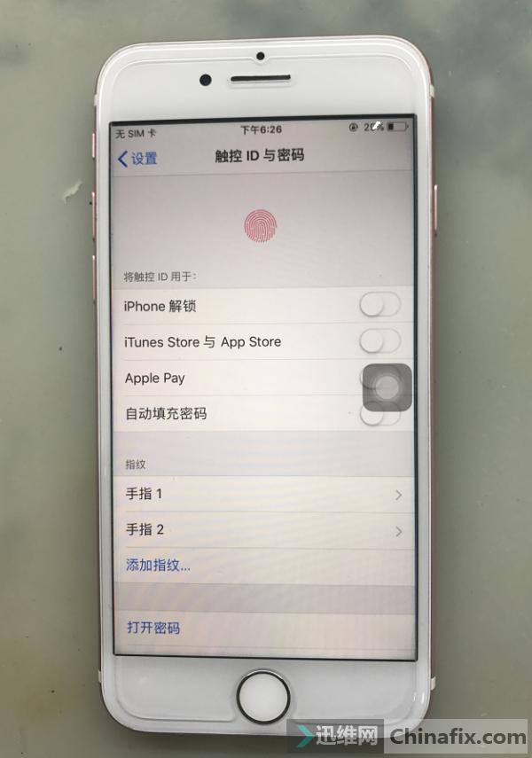 iPhone 7手机按指纹键没有反应故障维修 图1