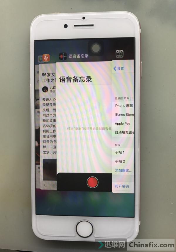 iPhone 7手机按指纹键没有反应故障维修 图6