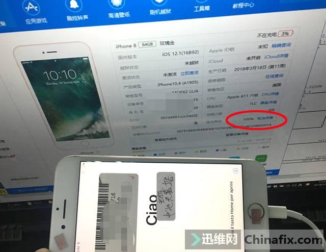 iPhone 8手机重启,无电池数据故障维修 图4