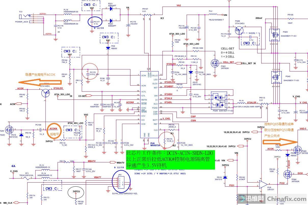 t01f4000ba9c76提到一提过分0f113.jpg