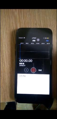 Screenshot_2019-01-13-14-40-36-060_com.tencent.mm.png