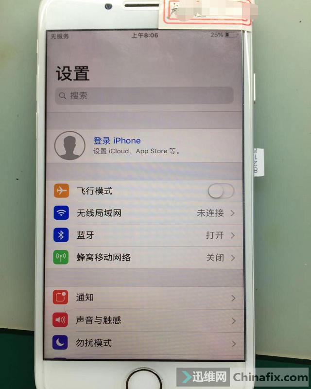 iPhone 8手机无服务有基带有串号故障维  图4