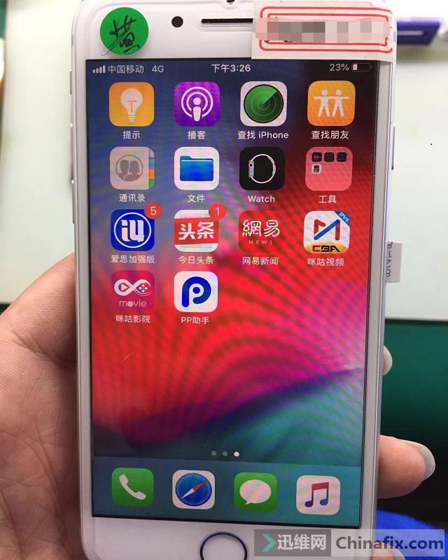 iPhone 8手机无服务有基带有串号故障维  图7