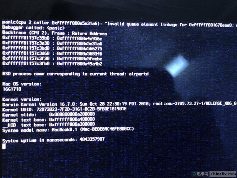 iphone6真机_MACBOOK A1534 卡死 不进桌面-迅维网-维修论坛