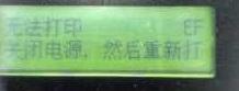 001XARrSgy71ar0zFqd85.jpg