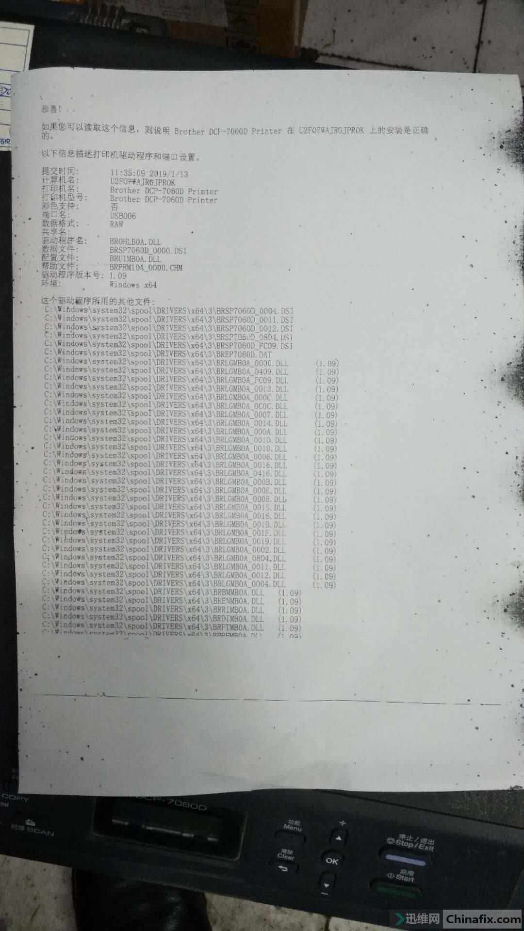 5f8c5f50097544433c1386804dd4e59.jpg