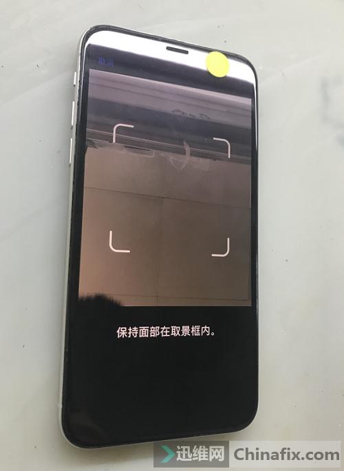 iphone X手机面容录入不了故障维修 图2