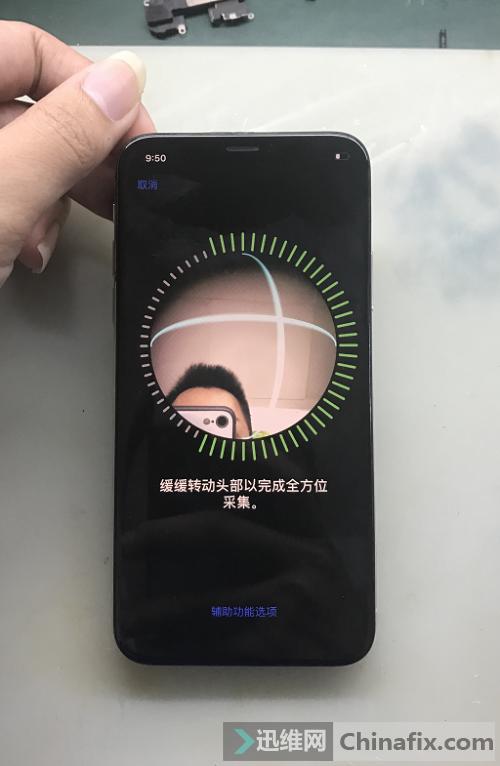iphone X手机面容录入不了故障维修 图5