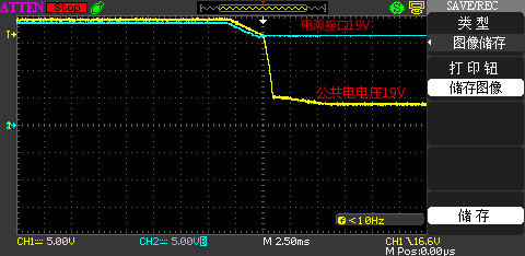 蓝色电源接口对比公共点.jpg