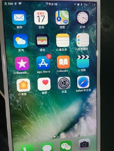 iphone 8手机不充电故障维修 图7