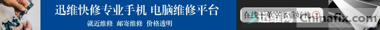 报修平台落地横幅.png