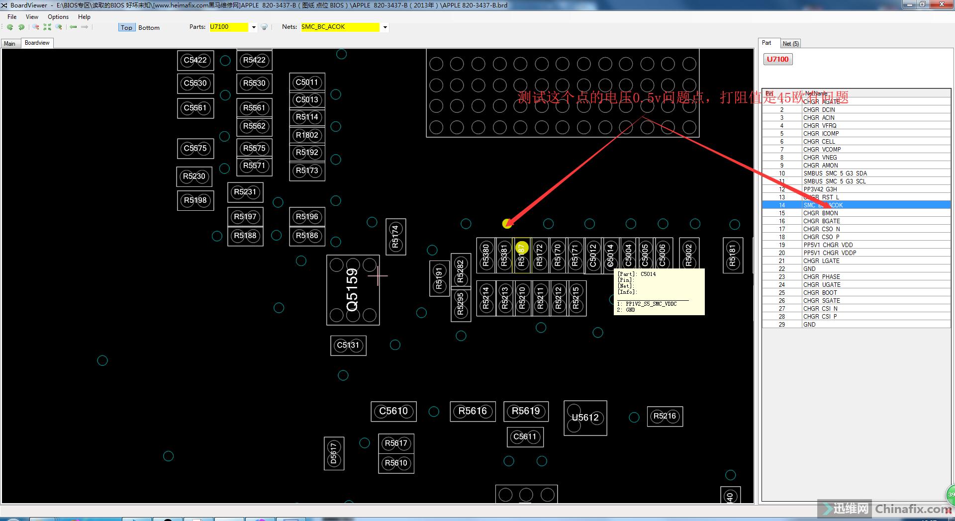 820-3437-B  ACOK问题点位图点图.png
